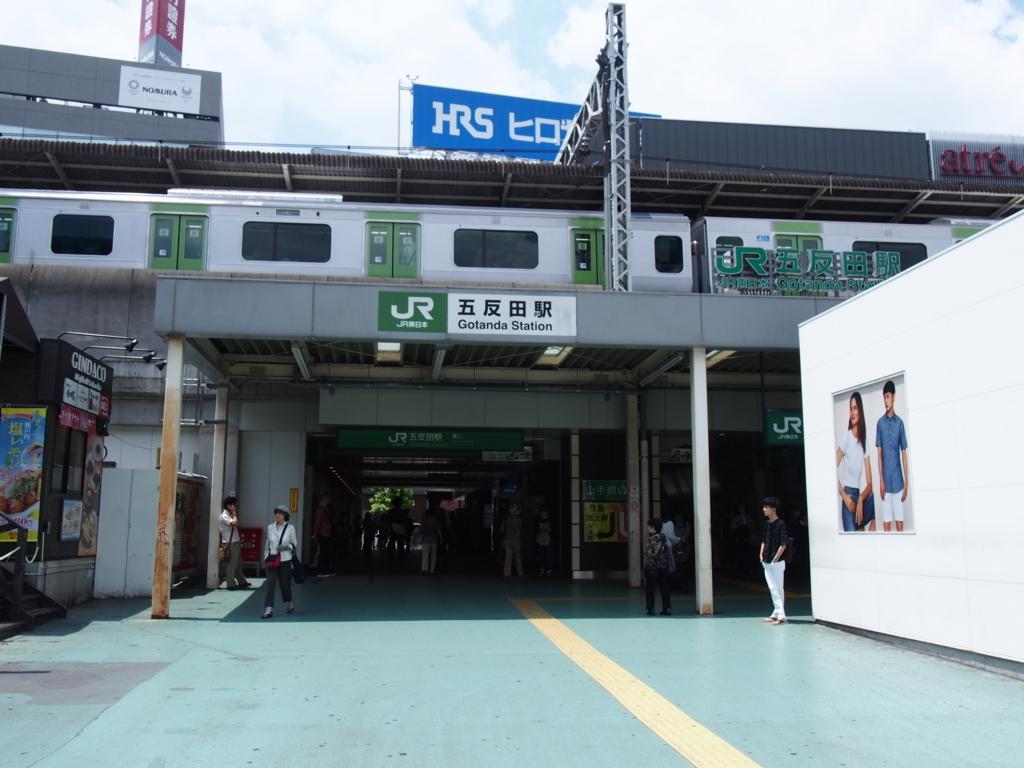 f:id:chizuchizuko:20170604092332j:plain