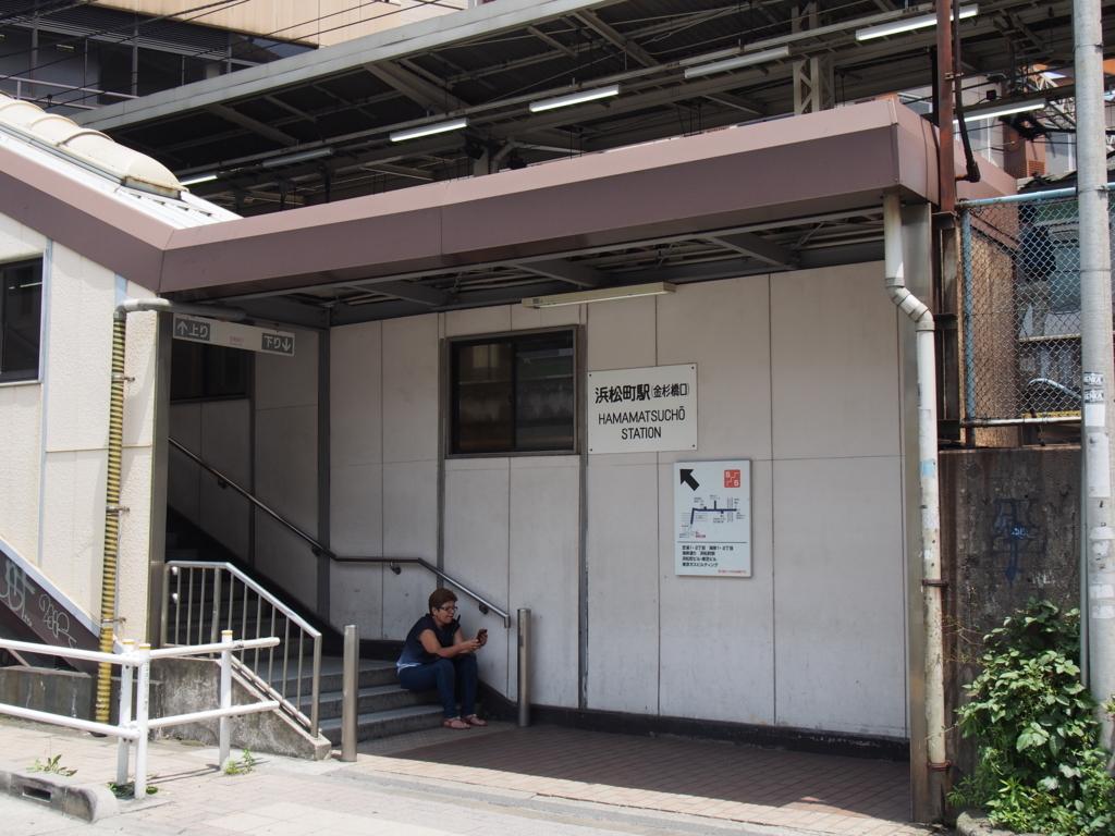 f:id:chizuchizuko:20170604092746j:plain