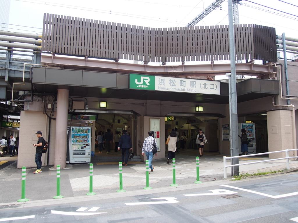 f:id:chizuchizuko:20170604092748j:plain