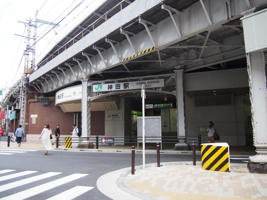 f:id:chizuchizuko:20170604093336j:plain