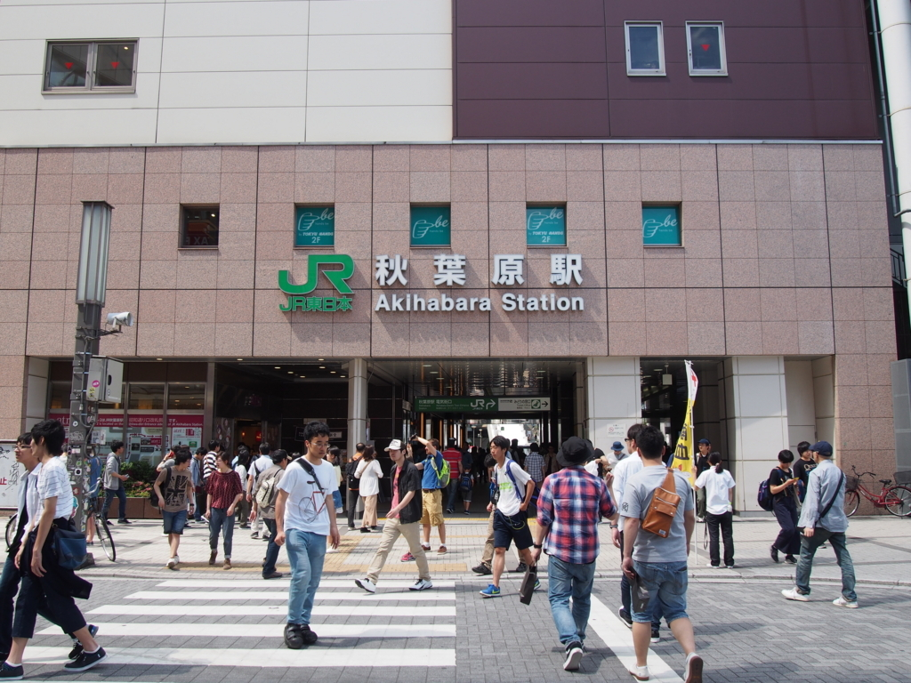 f:id:chizuchizuko:20170604093341j:plain