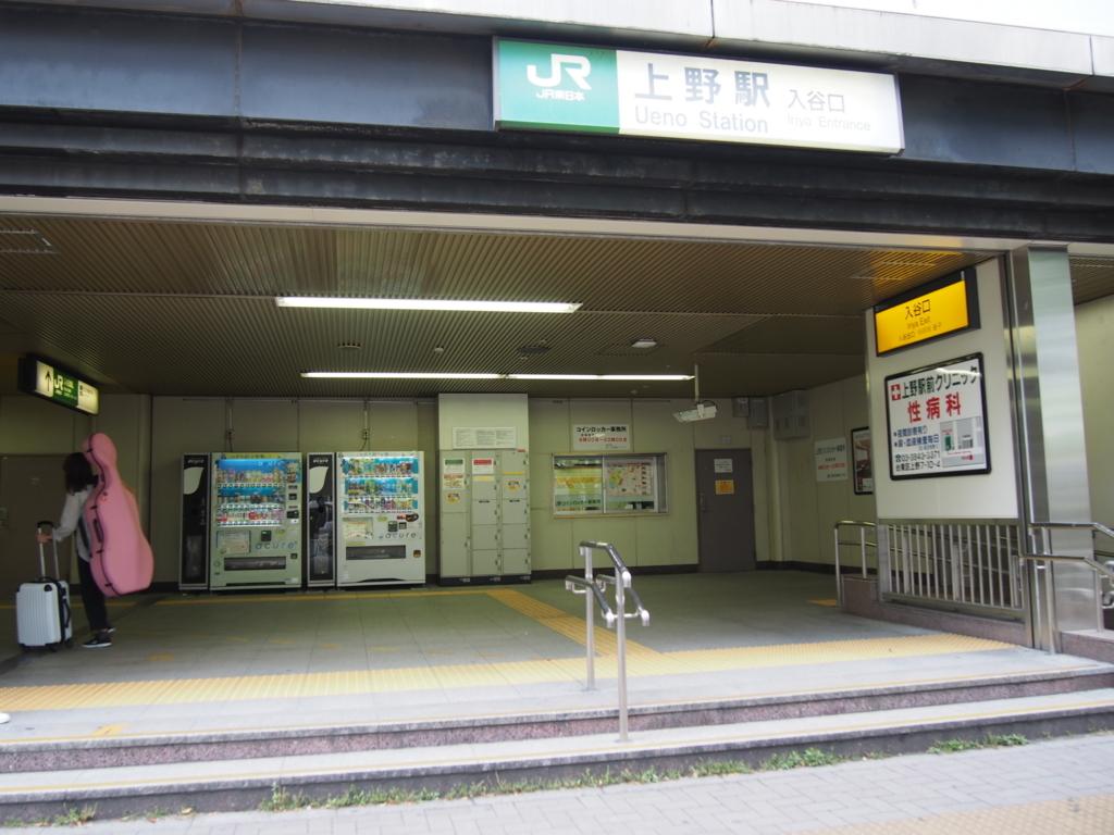 f:id:chizuchizuko:20170604093718j:plain
