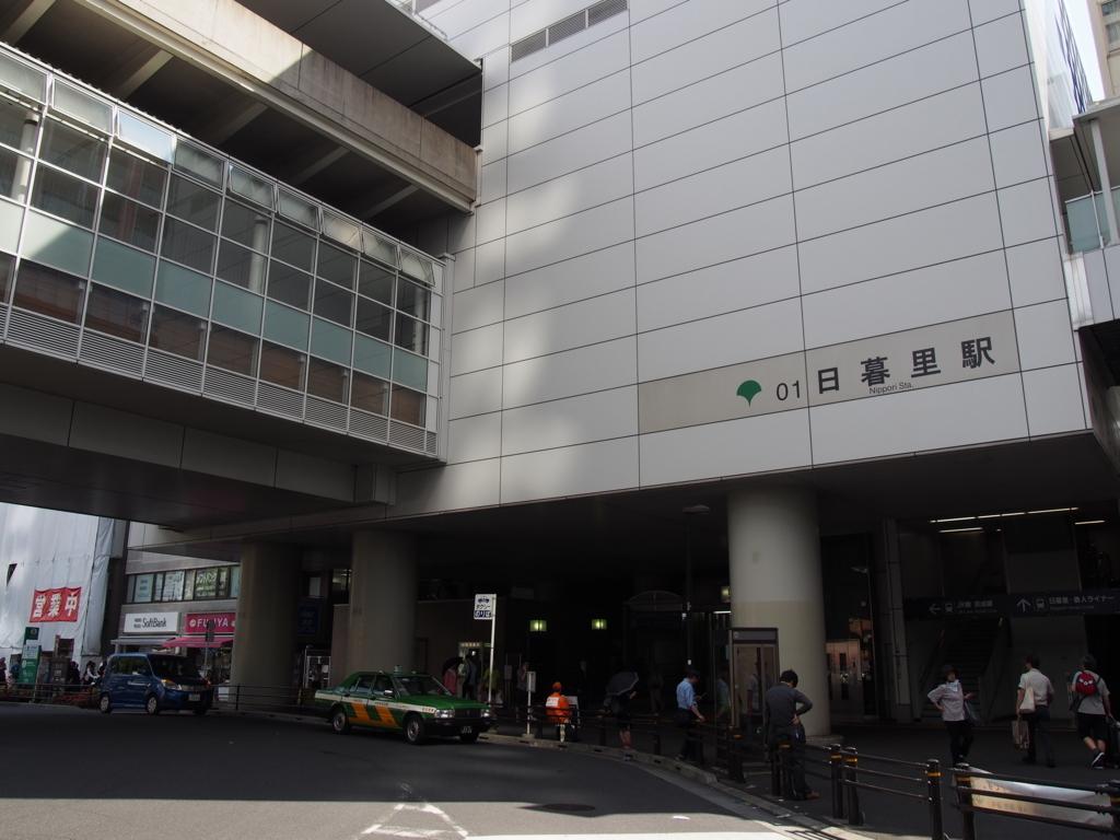 f:id:chizuchizuko:20170604093905j:plain