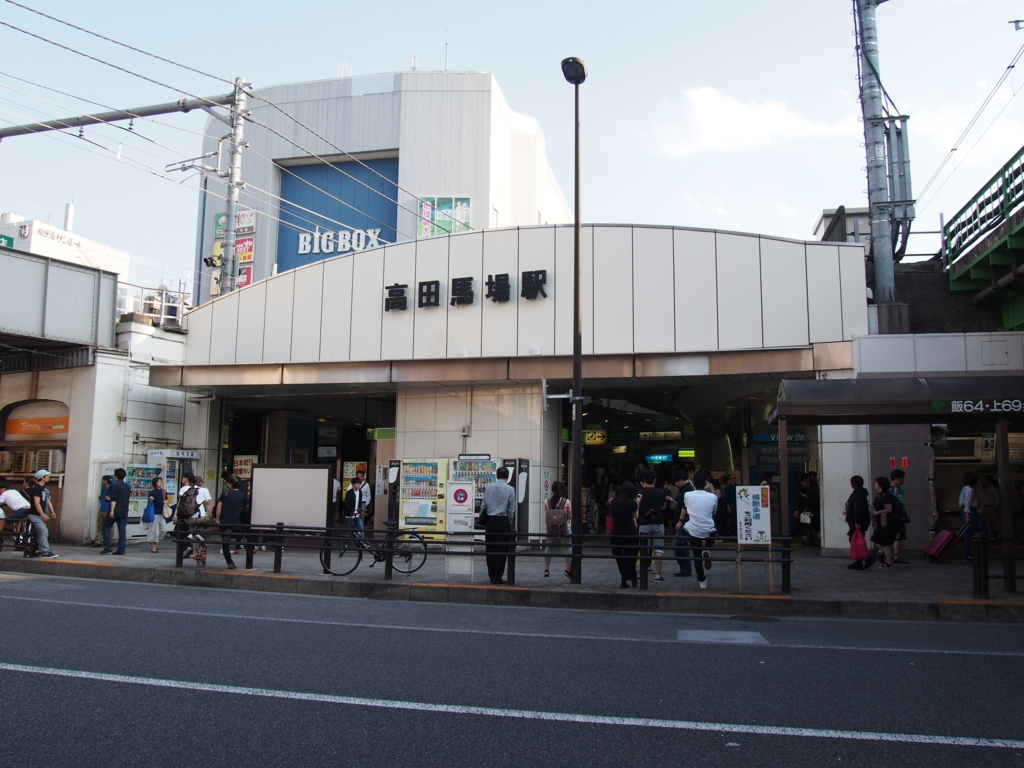 f:id:chizuchizuko:20170604095403j:plain