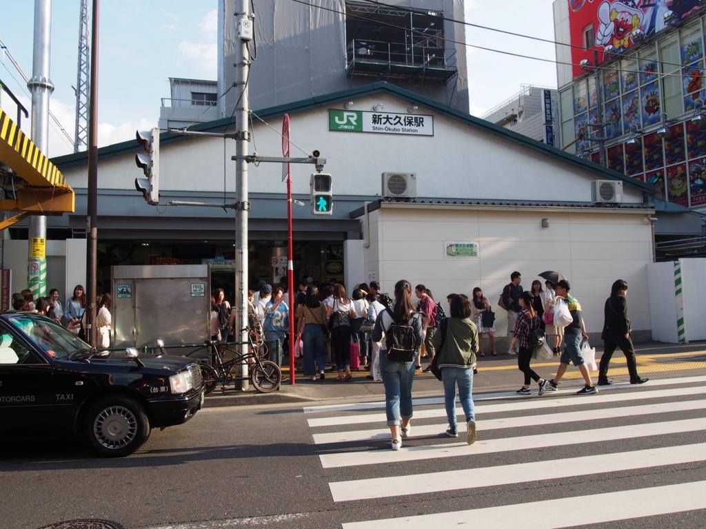 f:id:chizuchizuko:20170604095441j:plain