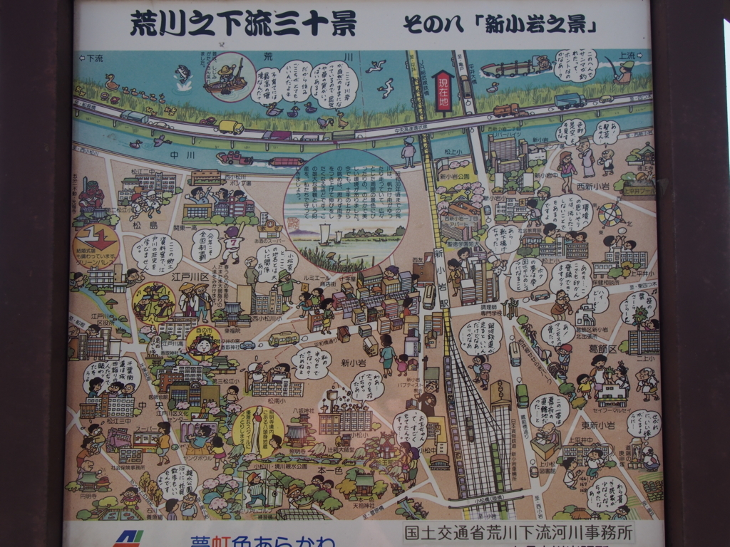f:id:chizuchizuko:20170604104650j:plain