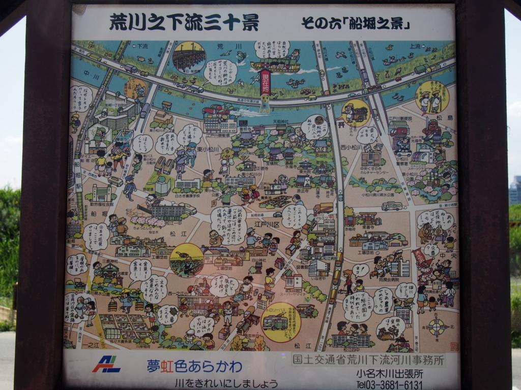 f:id:chizuchizuko:20170604104955j:plain
