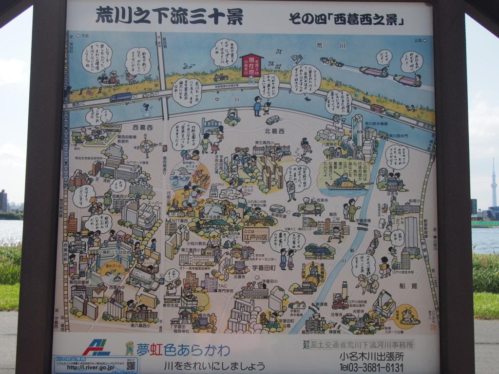 f:id:chizuchizuko:20170604152429j:plain