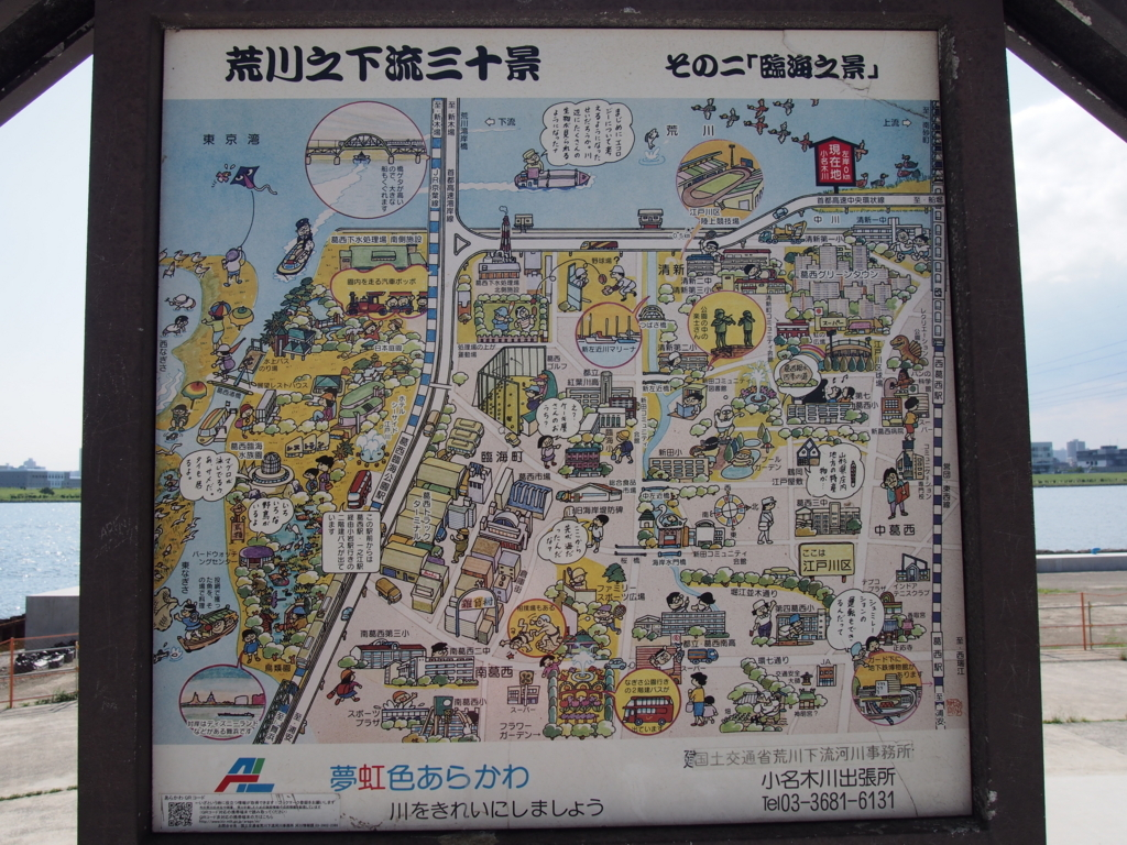 f:id:chizuchizuko:20170604152808j:plain