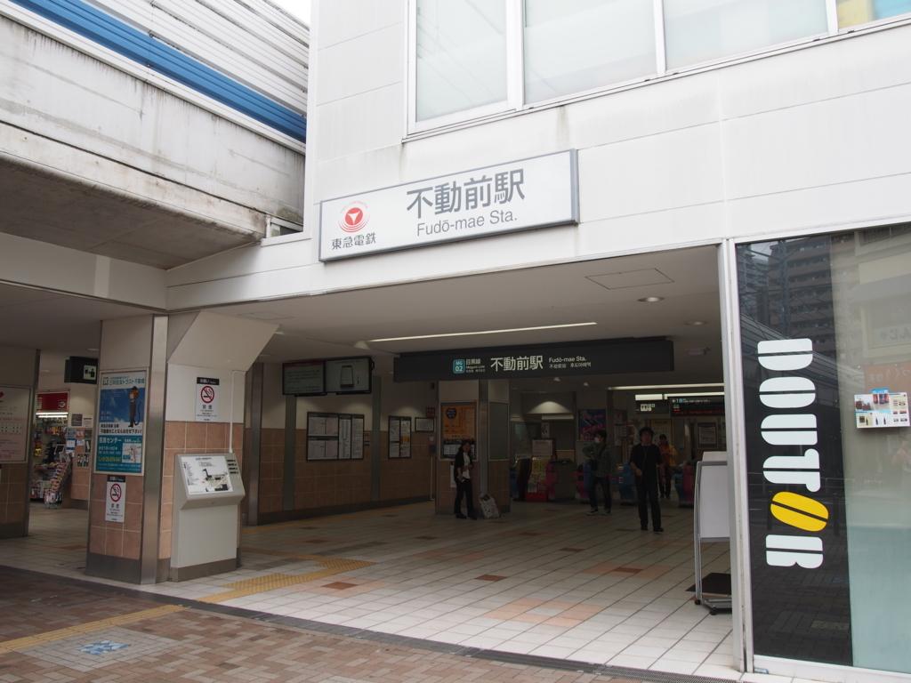 f:id:chizuchizuko:20170611191049j:plain