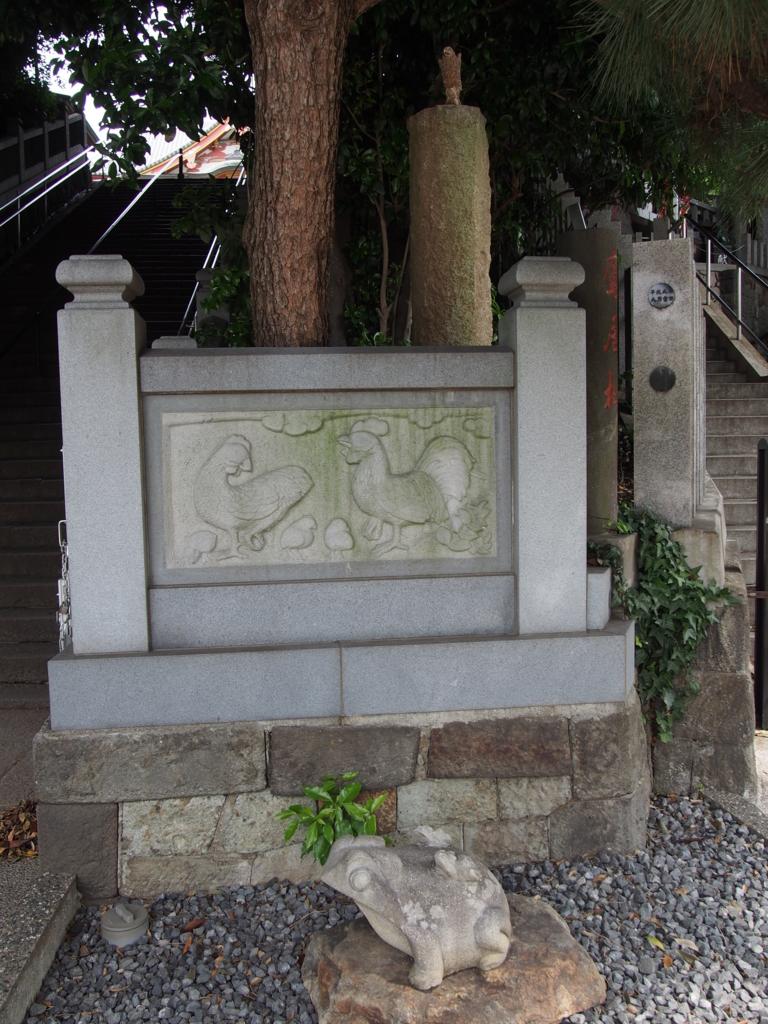 f:id:chizuchizuko:20170611191859j:plain