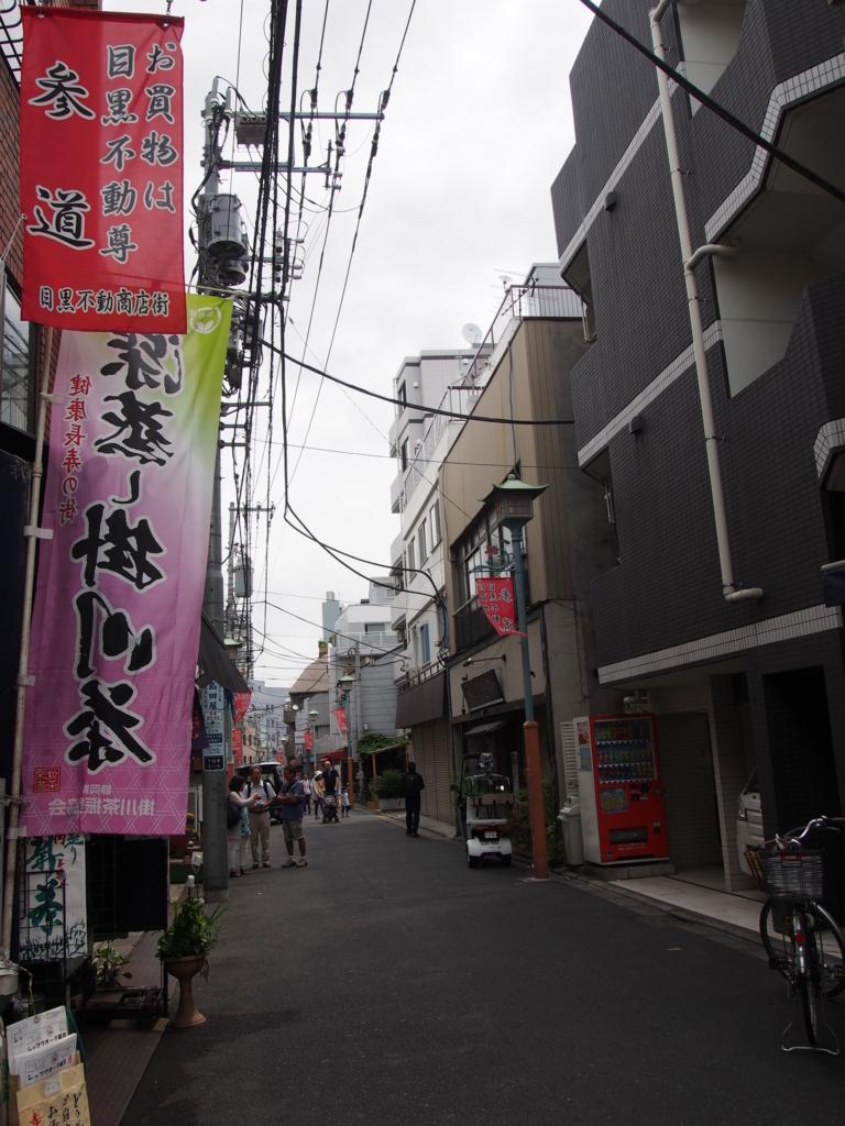 f:id:chizuchizuko:20170611191947j:plain