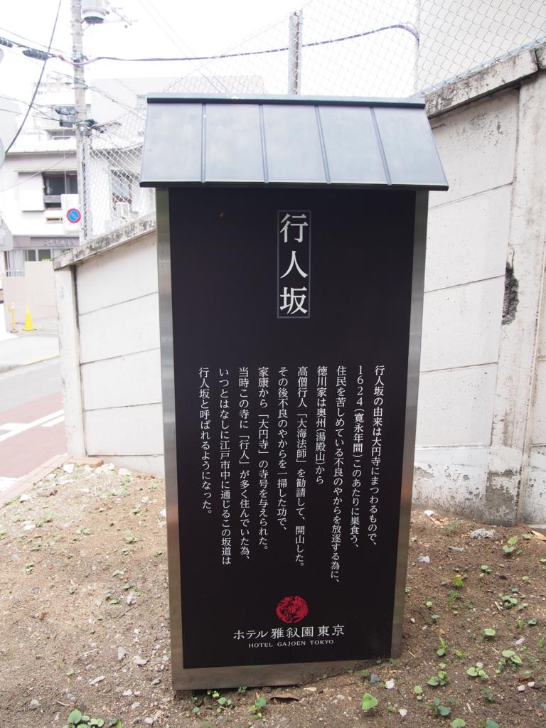 f:id:chizuchizuko:20170611192203j:plain