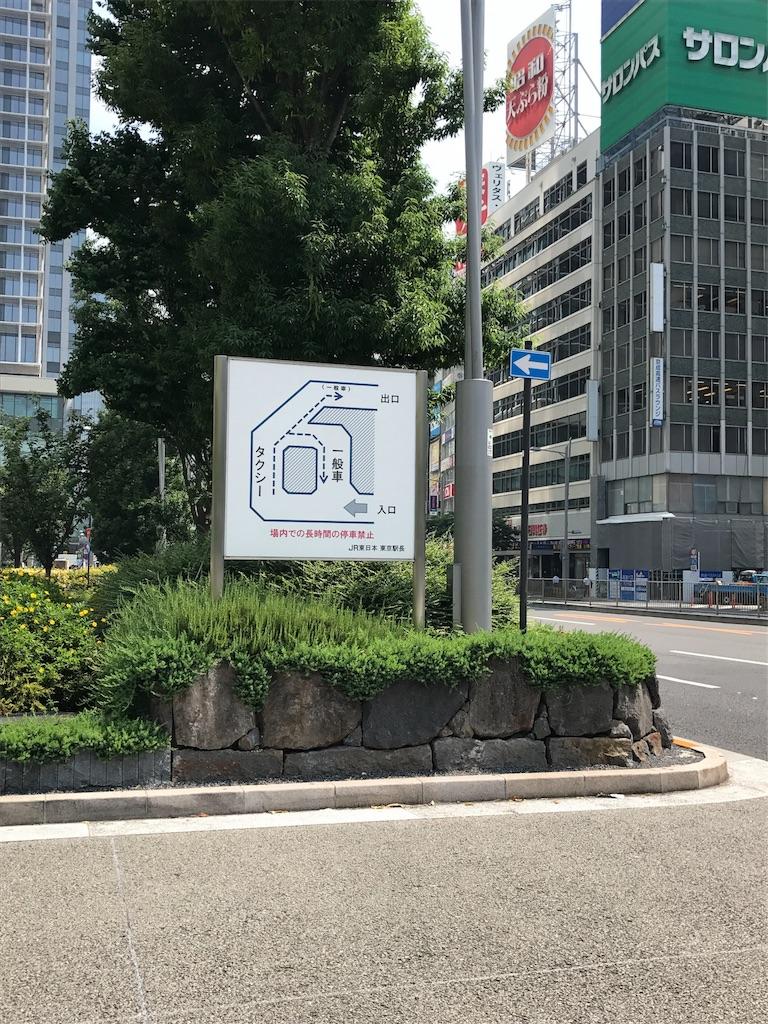 f:id:chizuchizuko:20170620125726j:image