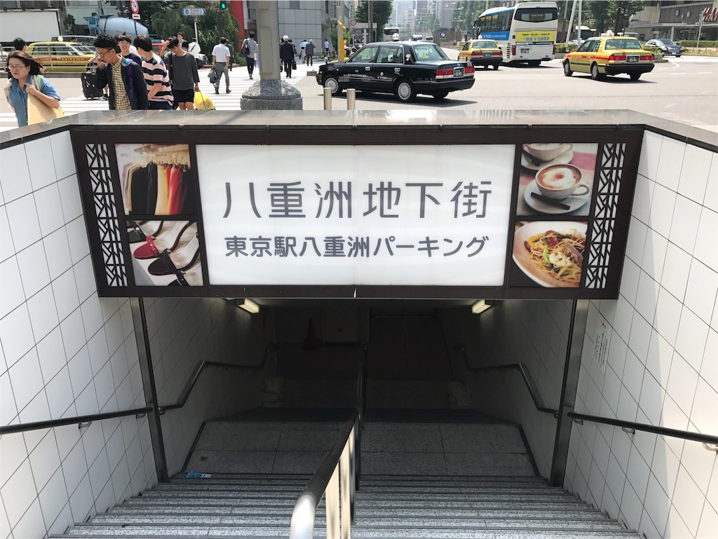 f:id:chizuchizuko:20170620125735j:image