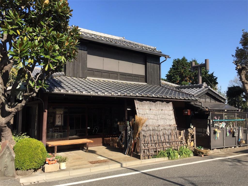 f:id:chizuchizuko:20170627211846j:image