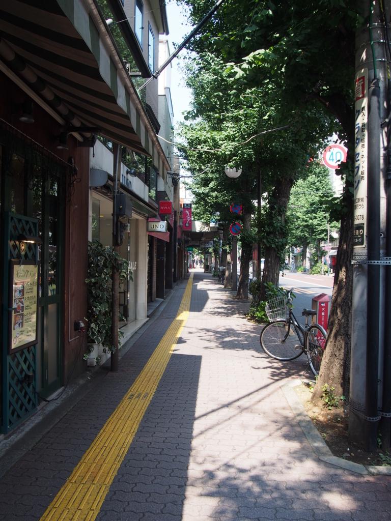 f:id:chizuchizuko:20170708122758j:plain