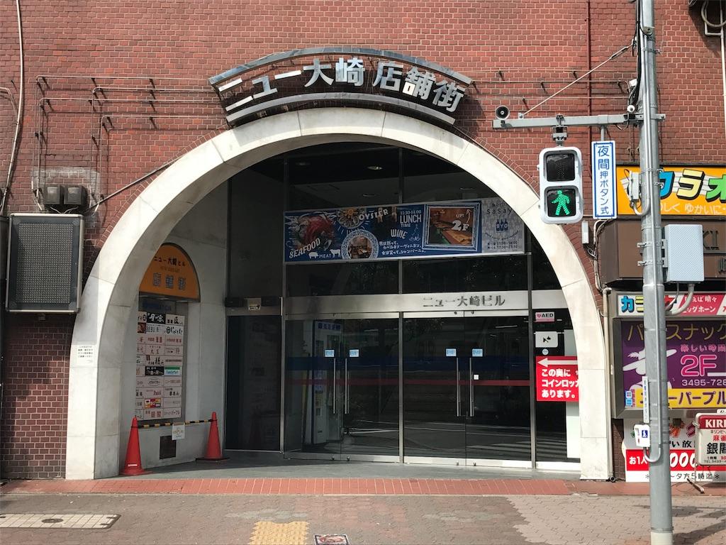 f:id:chizuchizuko:20170714213538j:image