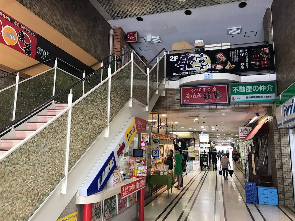 f:id:chizuchizuko:20170714213543j:image
