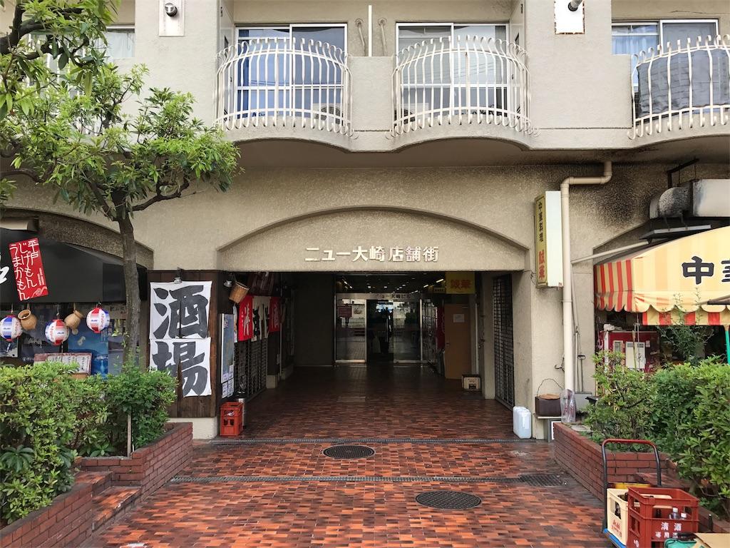 f:id:chizuchizuko:20170714213552j:image