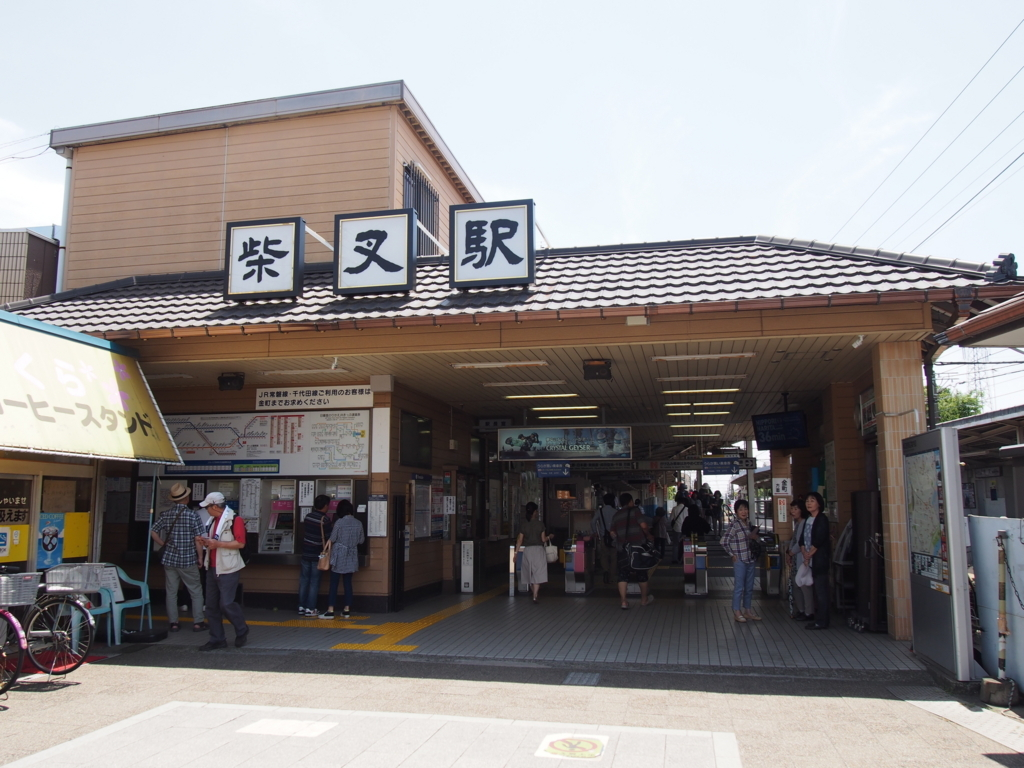 f:id:chizuchizuko:20170725220953j:plain