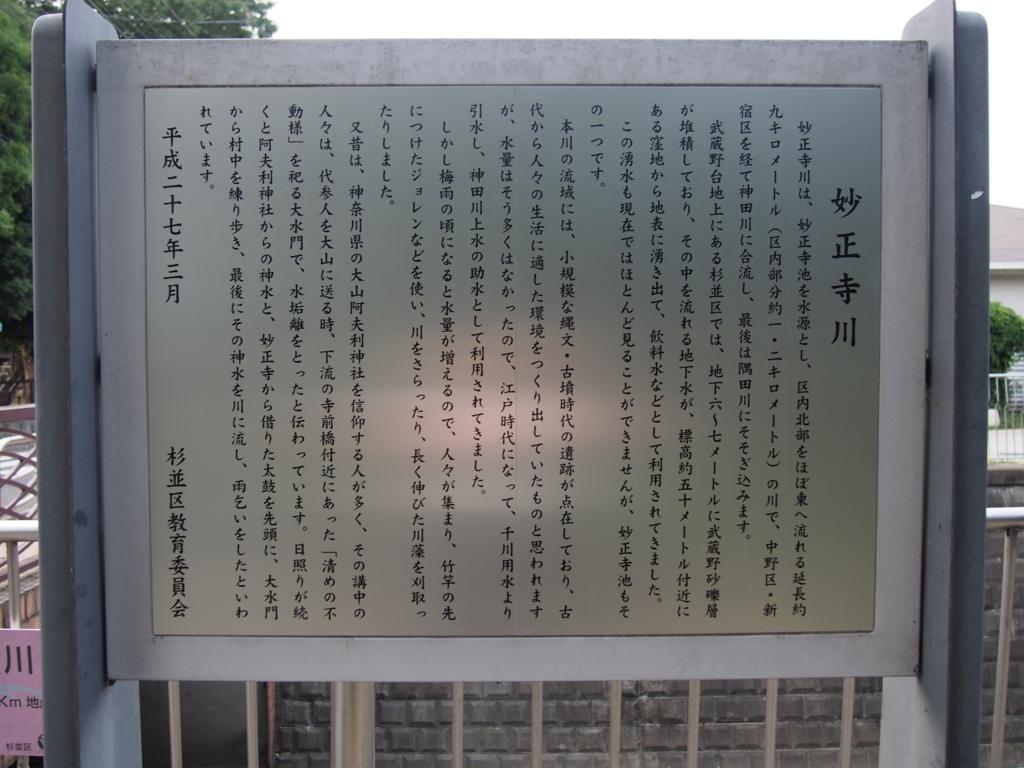 f:id:chizuchizuko:20170725221751j:plain