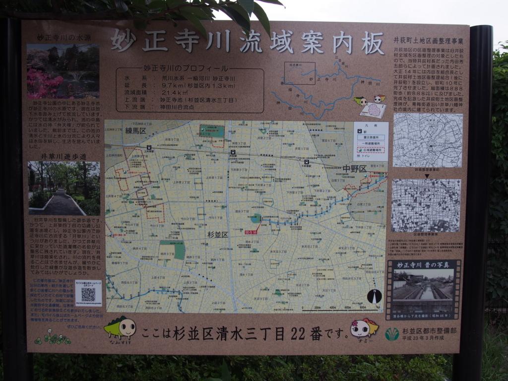f:id:chizuchizuko:20170725221808j:plain