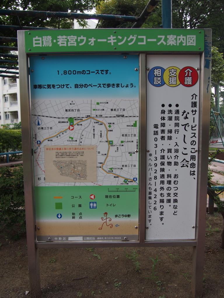 f:id:chizuchizuko:20170725223020j:plain