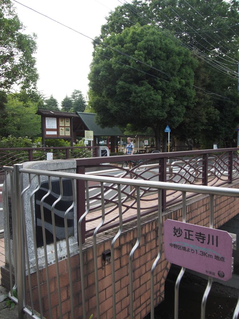 f:id:chizuchizuko:20170806233752j:plain