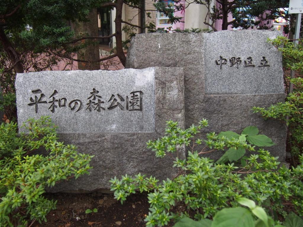 f:id:chizuchizuko:20170807000957j:plain