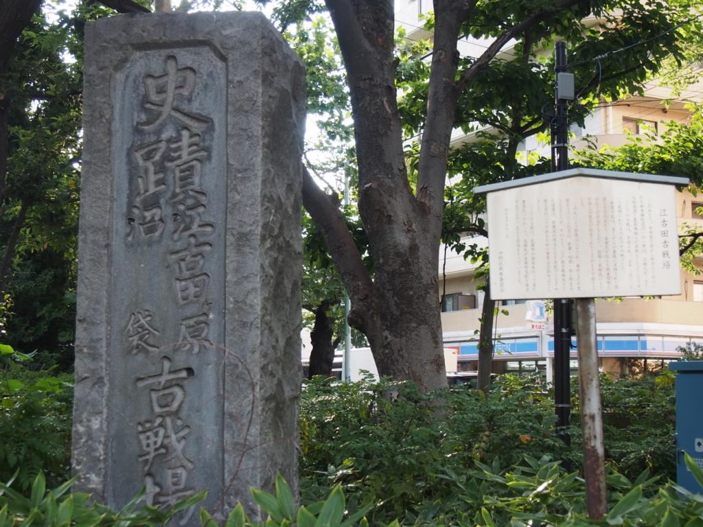 f:id:chizuchizuko:20170807001540j:plain