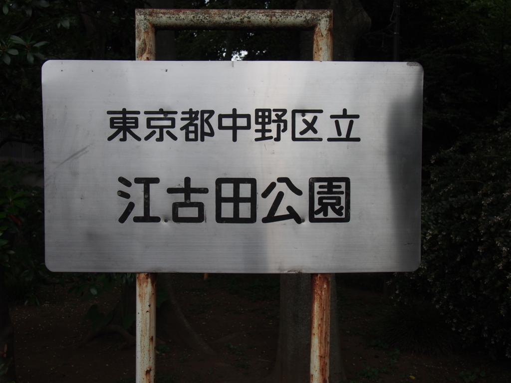 f:id:chizuchizuko:20170807001618j:plain