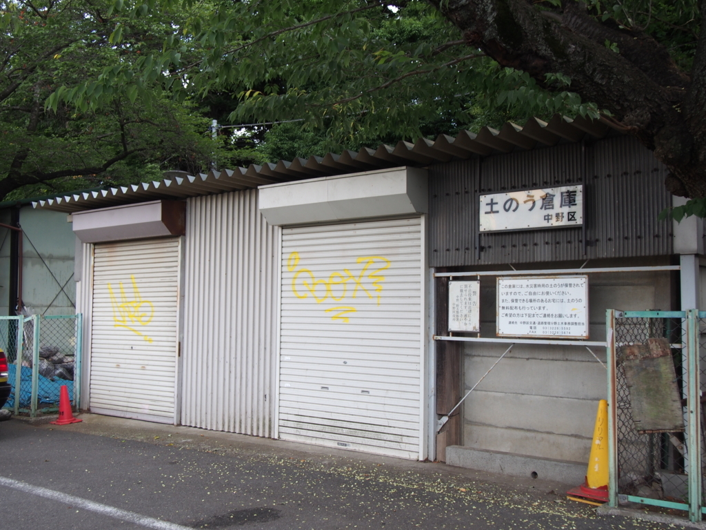 f:id:chizuchizuko:20170807001635j:plain