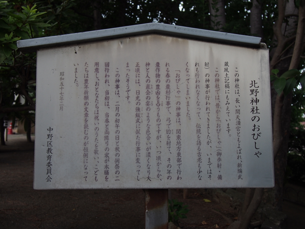 f:id:chizuchizuko:20170807001709j:plain