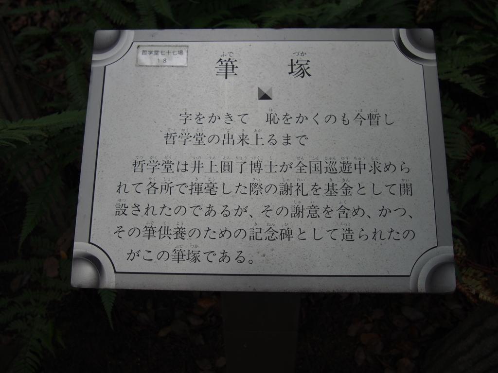 f:id:chizuchizuko:20170807002051j:plain