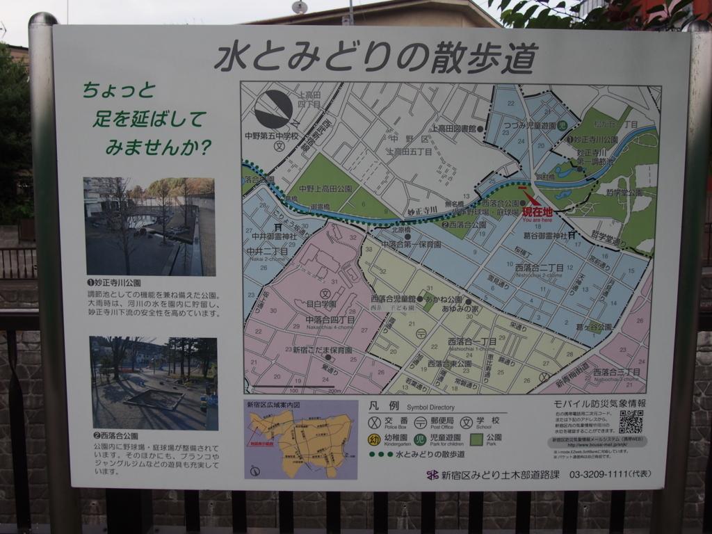 f:id:chizuchizuko:20170807002312j:plain