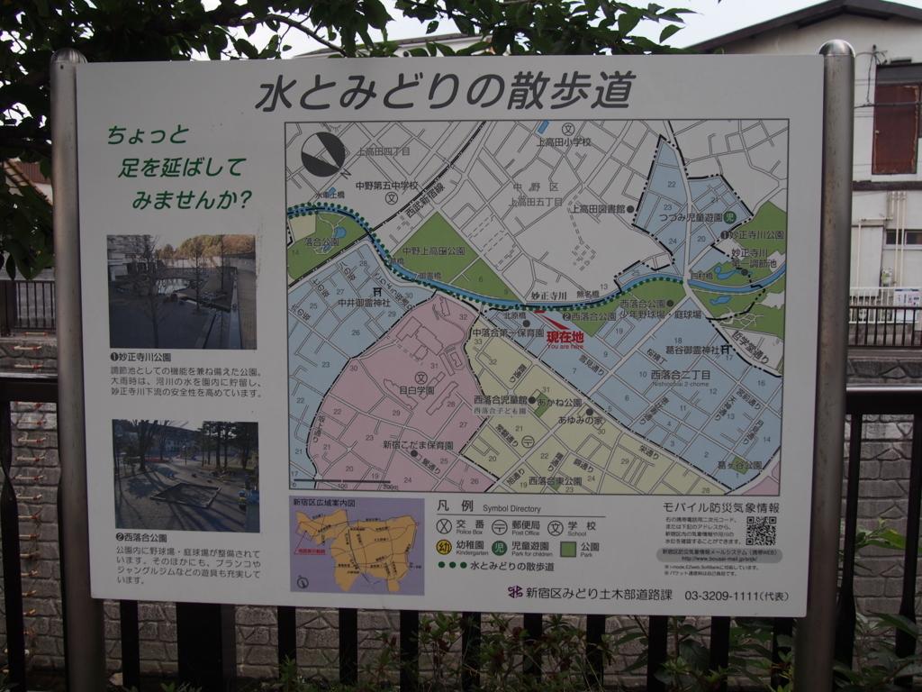 f:id:chizuchizuko:20170807002843j:plain