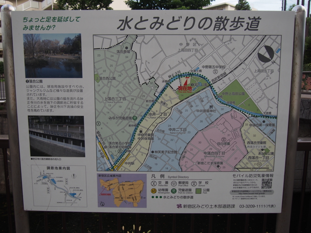 f:id:chizuchizuko:20170807003335j:plain