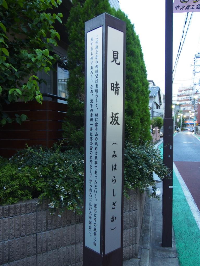 f:id:chizuchizuko:20170807003831j:plain