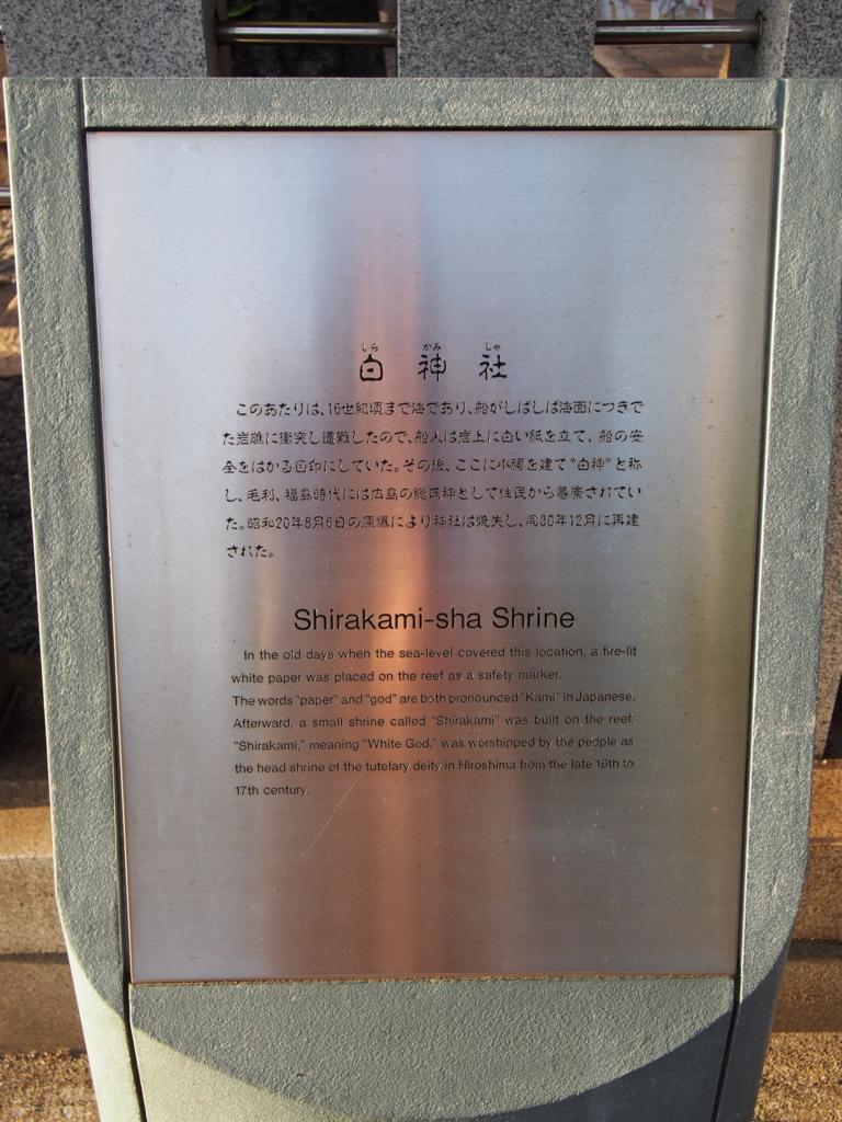 f:id:chizuchizuko:20170815230948j:plain