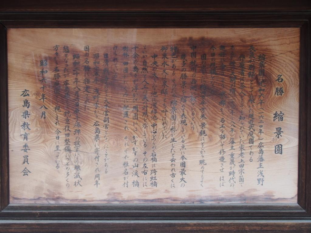 f:id:chizuchizuko:20170815231051j:plain