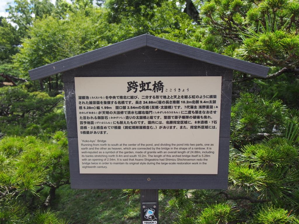 f:id:chizuchizuko:20170815231126j:plain