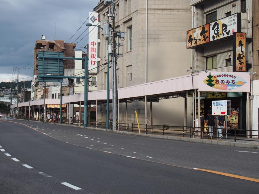 f:id:chizuchizuko:20170815232029j:plain