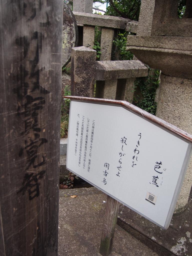 f:id:chizuchizuko:20170815232449j:plain