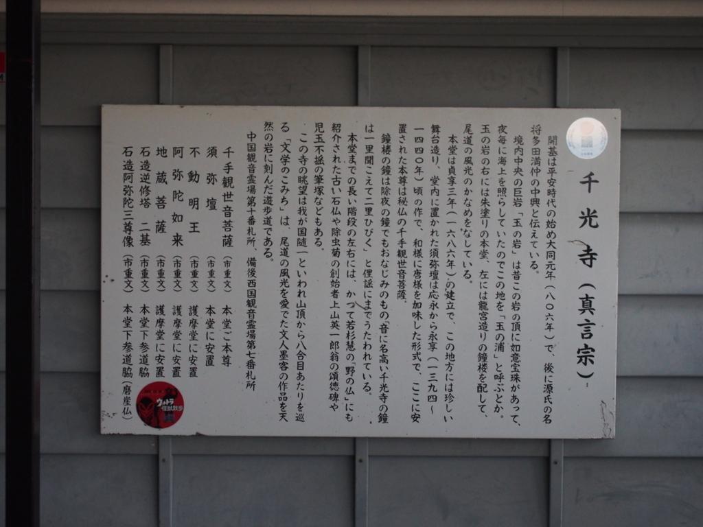 f:id:chizuchizuko:20170815232607j:plain