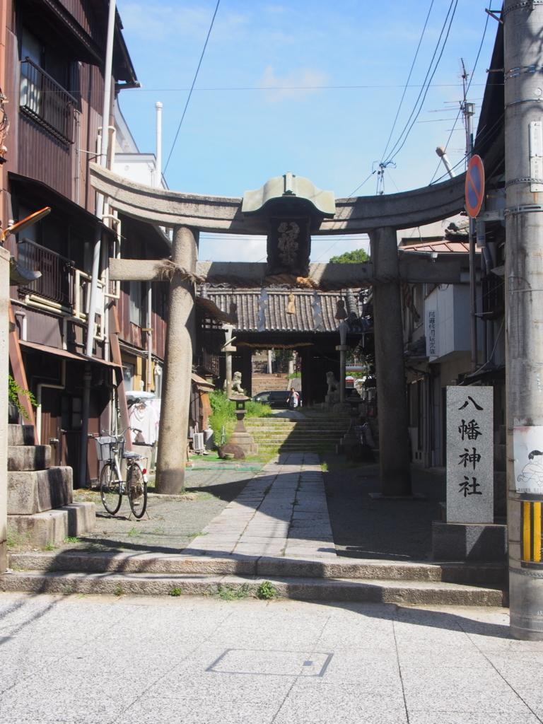 f:id:chizuchizuko:20170815233304j:plain