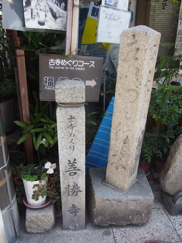 f:id:chizuchizuko:20170815233325j:plain