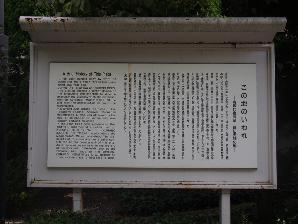 f:id:chizuchizuko:20170815233750j:plain