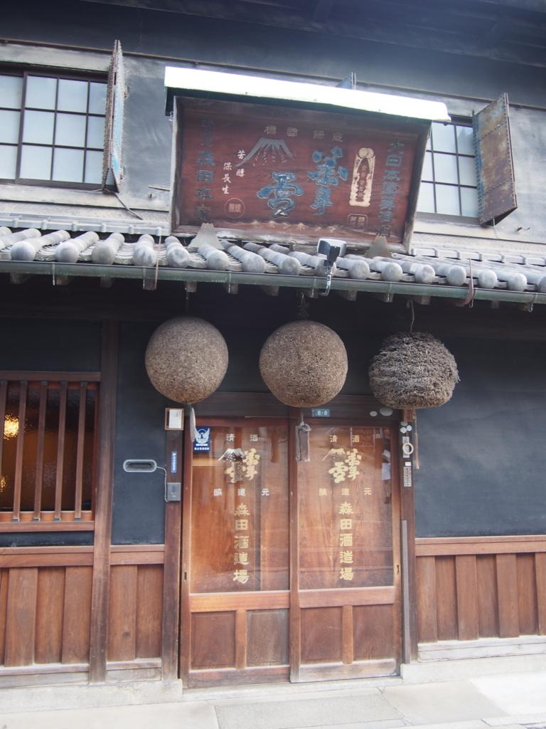 f:id:chizuchizuko:20170815233903j:plain