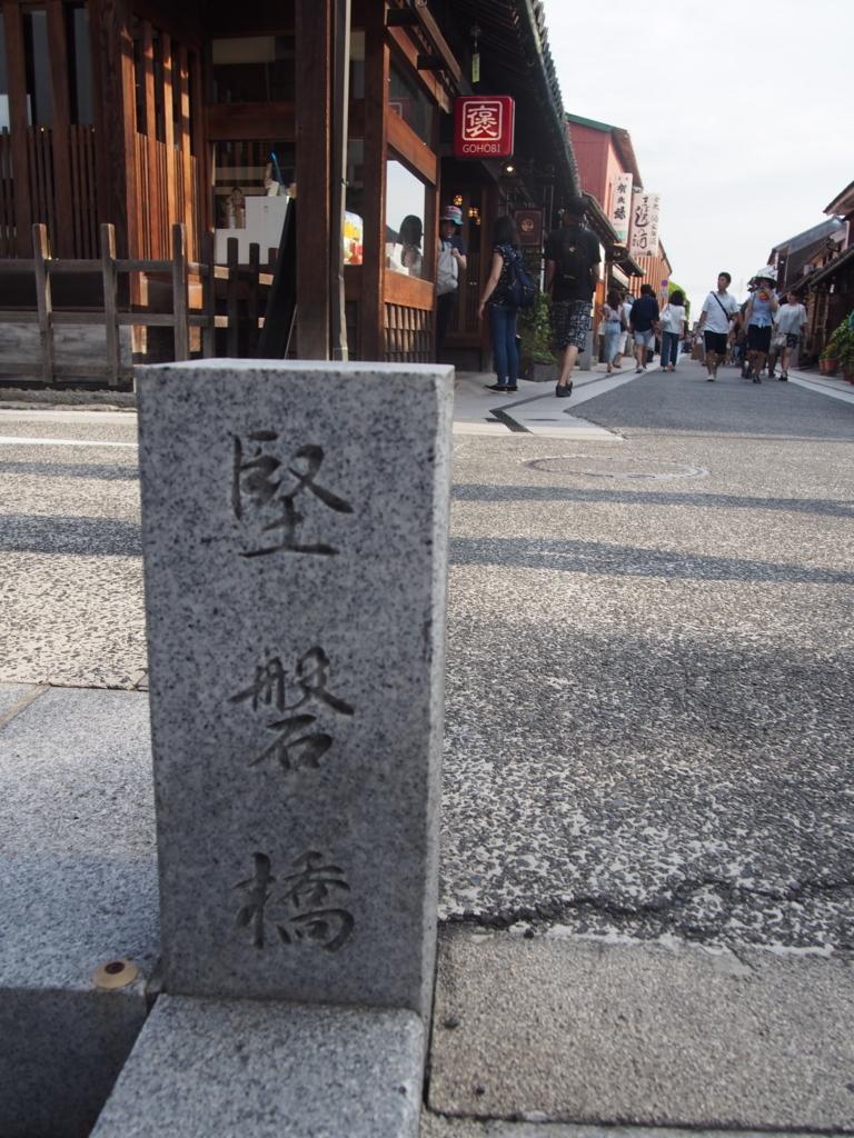 f:id:chizuchizuko:20170815234243j:plain